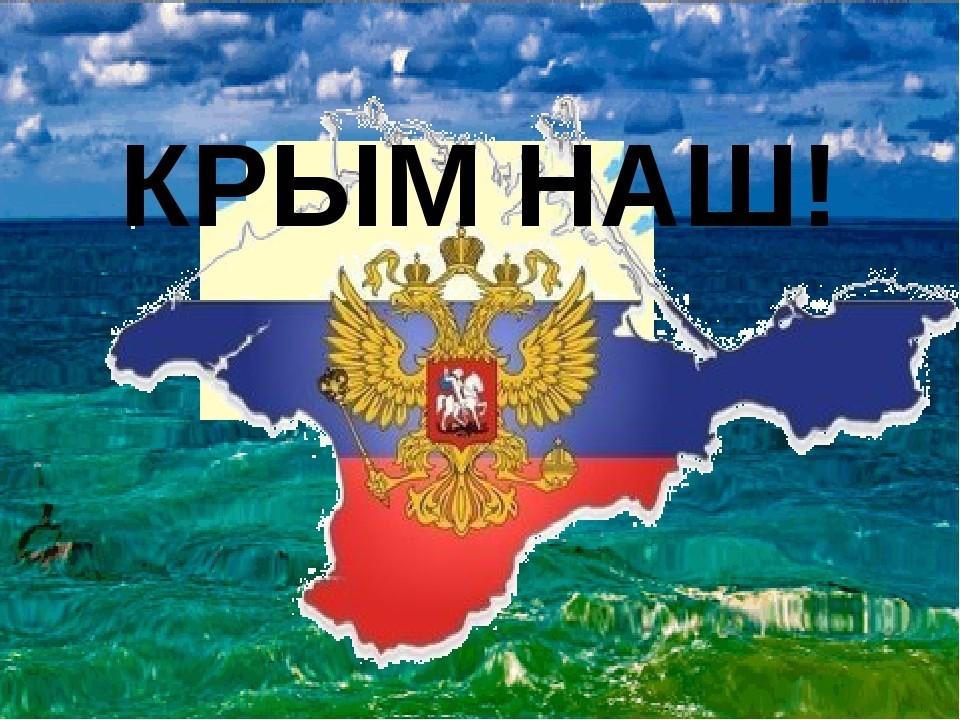 планирует посетить Крым