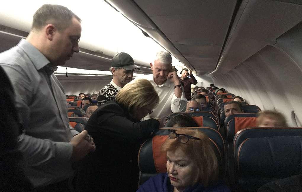 помощь пассажирке самолёта
