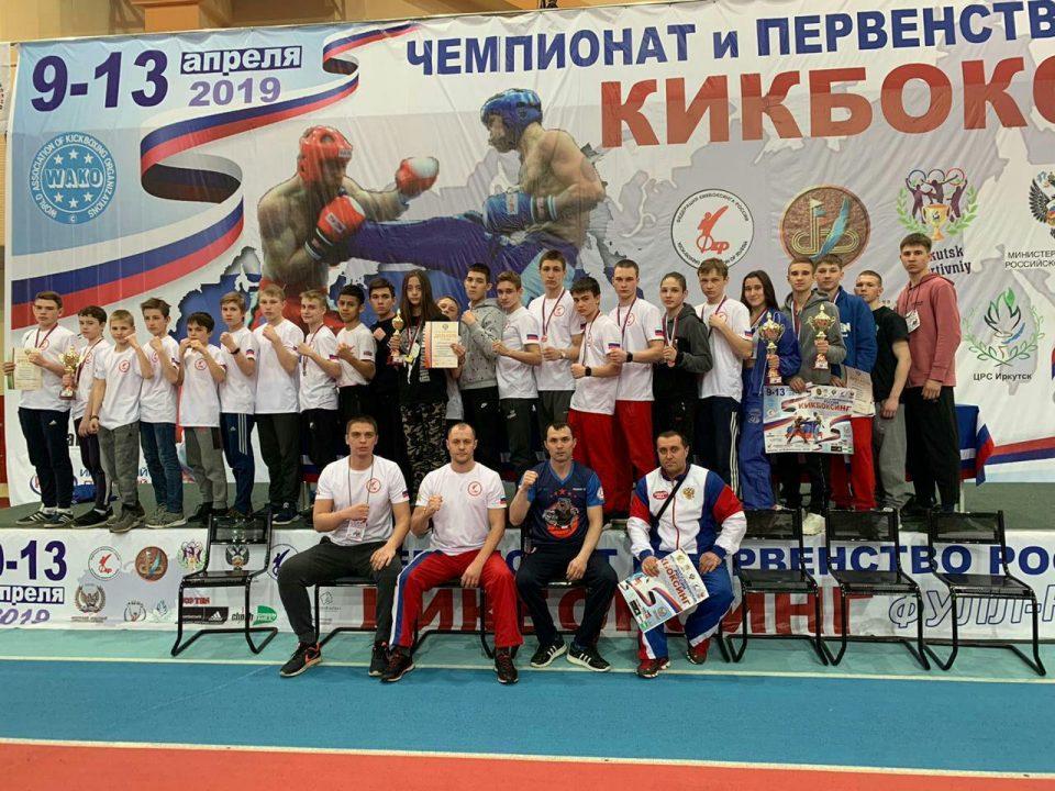 чемпионат России по кикбоксингу