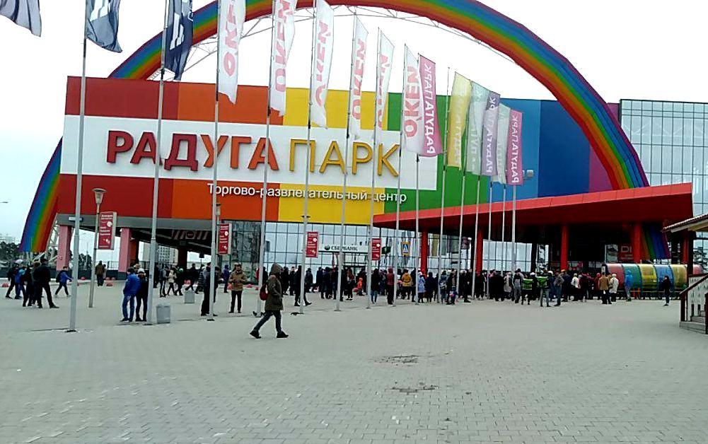 В Екатеринбурге эвакуировали ТРЦ