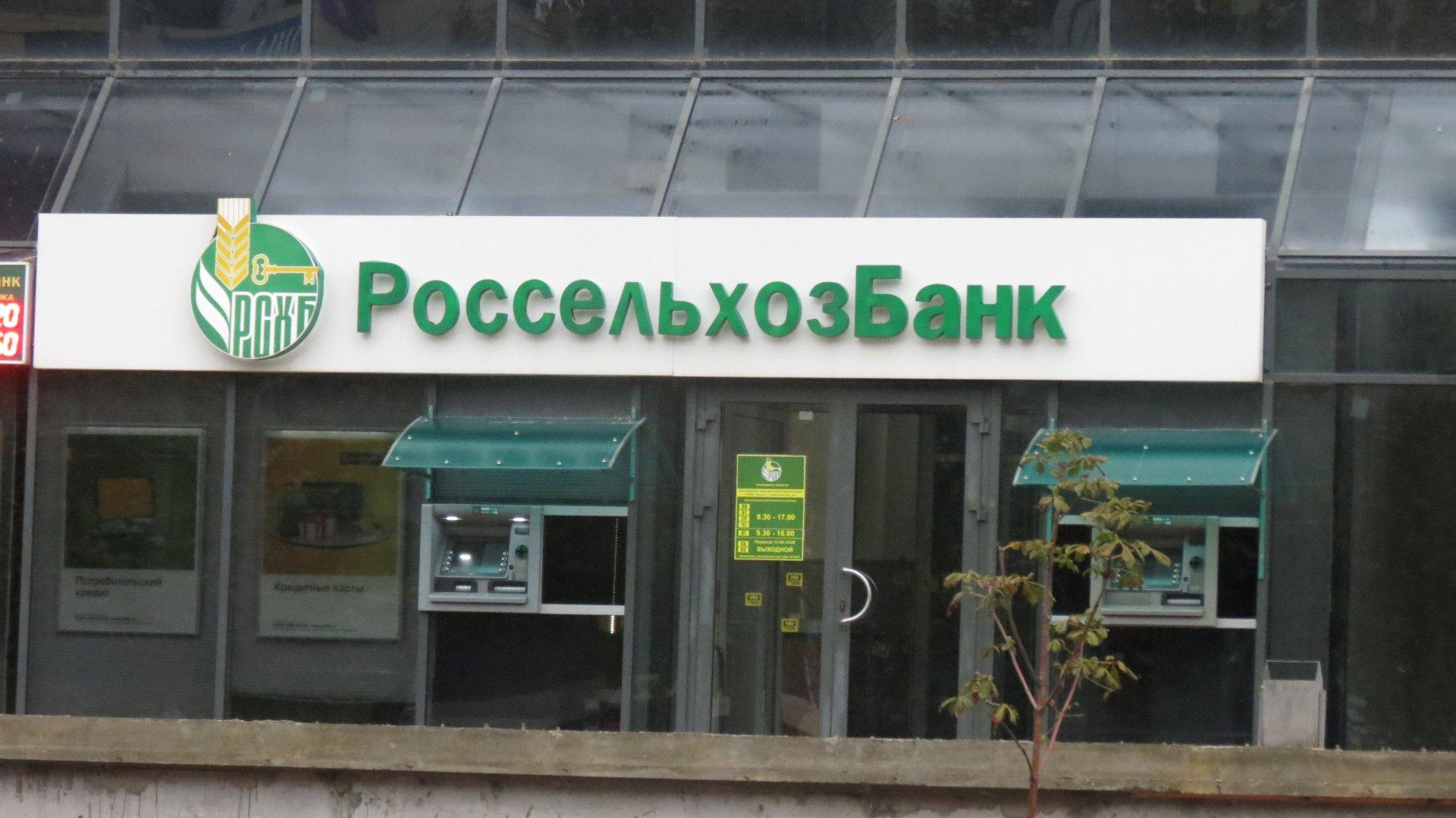 Видео задержания кассира, ограбившей Россельхозбанк на 23 миллиона рублей