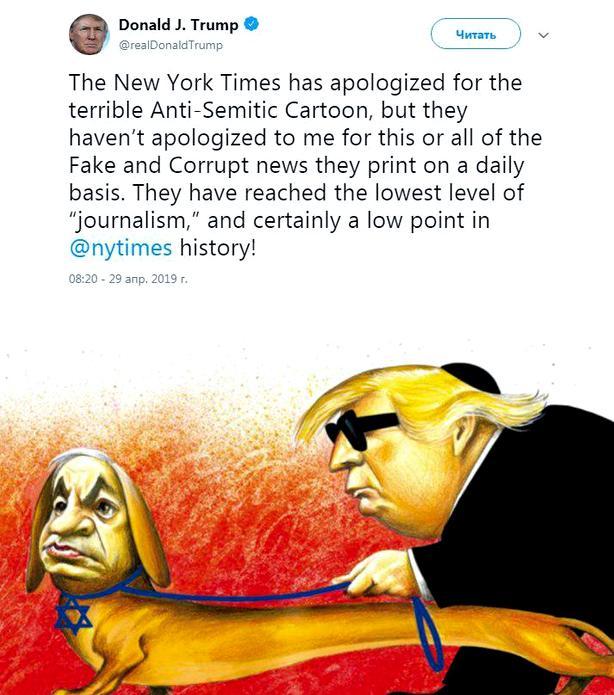 карикатура на трампа и нетаньяху
