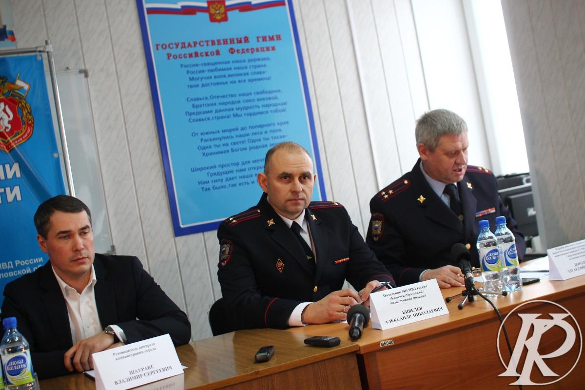 Полицейские Каменска-Уральского