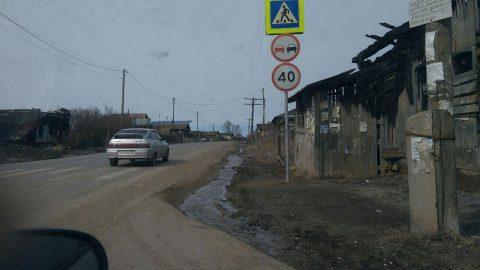 Каменский район