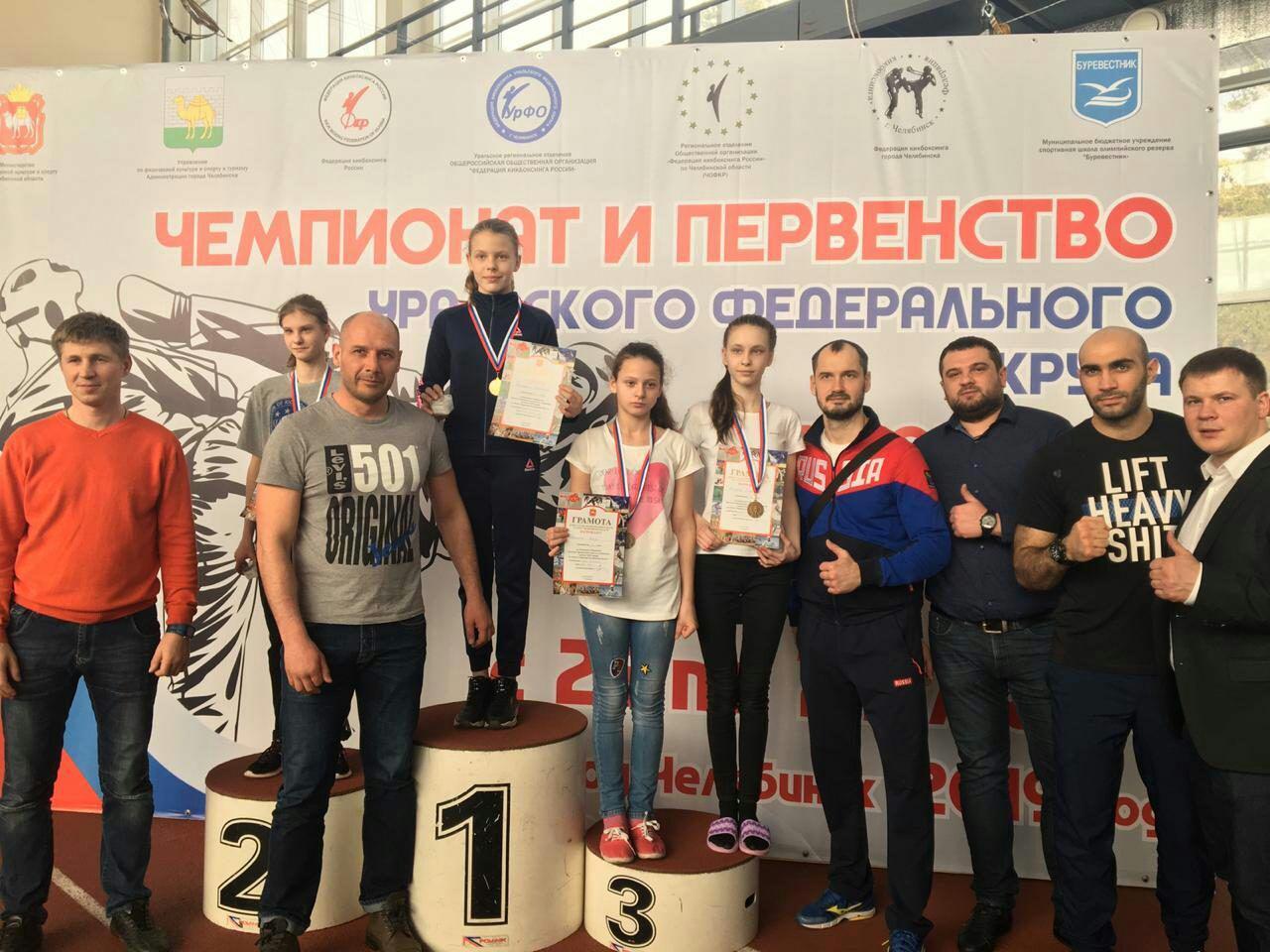 спортсмены Каменской ДЮСШ
