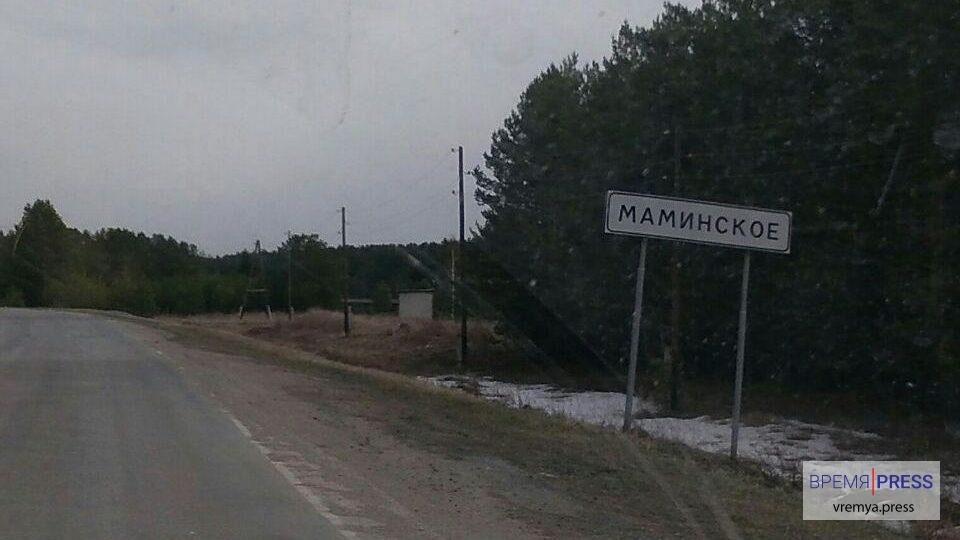 Очередная чиновница Каменского района попалась на махинациях с землей