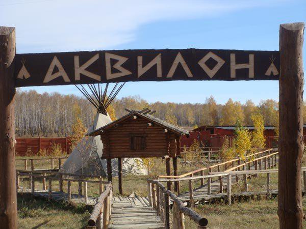 в Челябинске горит хаски-центр