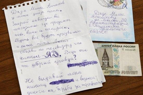 Михаилу Астахову