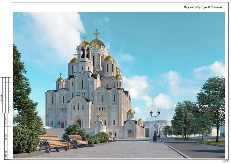 Храма святой Екатерины