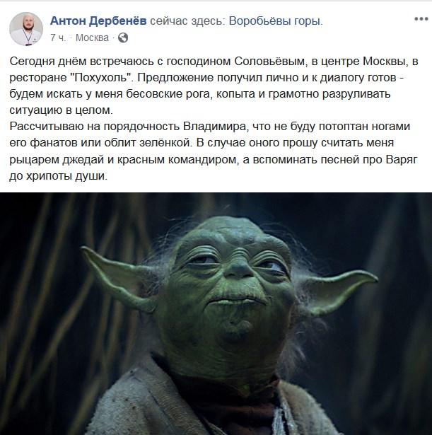 Антон Дербенев Facebook