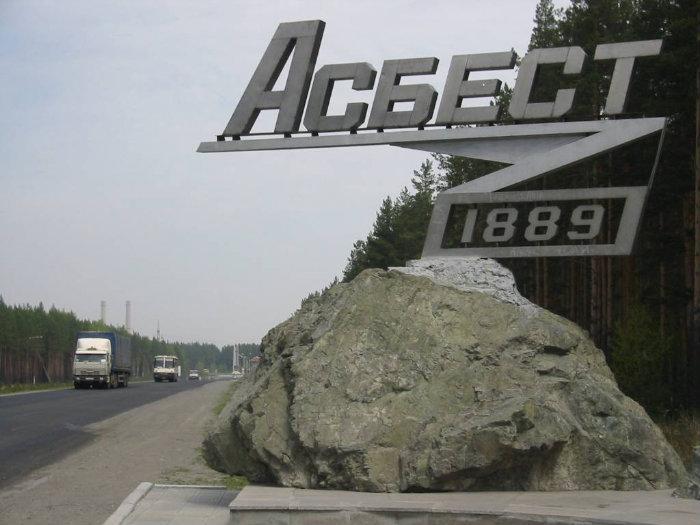 Андрей Киселев, смотрящий по Асбесту передал привет воровскому миру, стреляя из ТТ