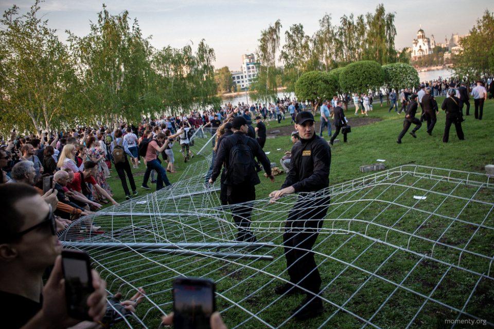 в Екатеринбурге массовые протесты