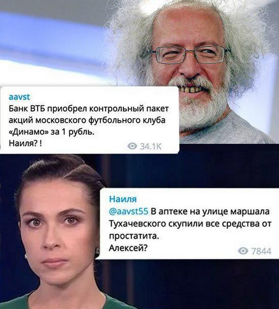 Алексей Венедиктов и Наиля Аскер-заде обменялись любезностями в Telegram