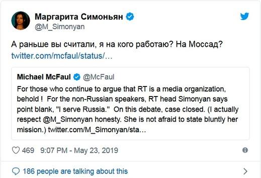 Майкл Макфол обвинил Маргариту Симонян в работе на Россию