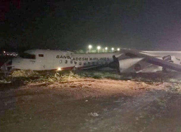 В аэропорту Мьянмы разбился самолет