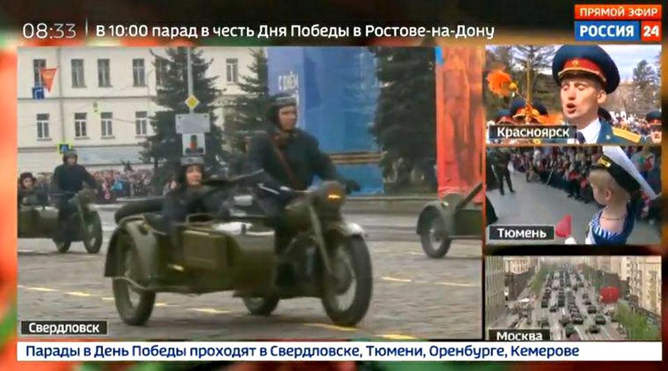 Екатеринбург сегодня стал Свердловском