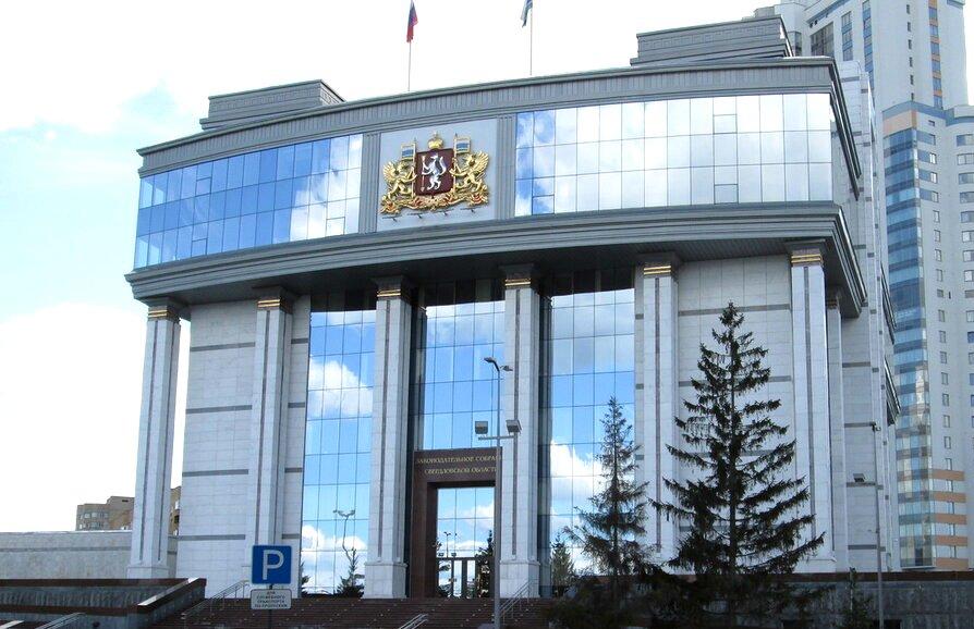 Руководители Заксобрания обратятся в прокуратуру