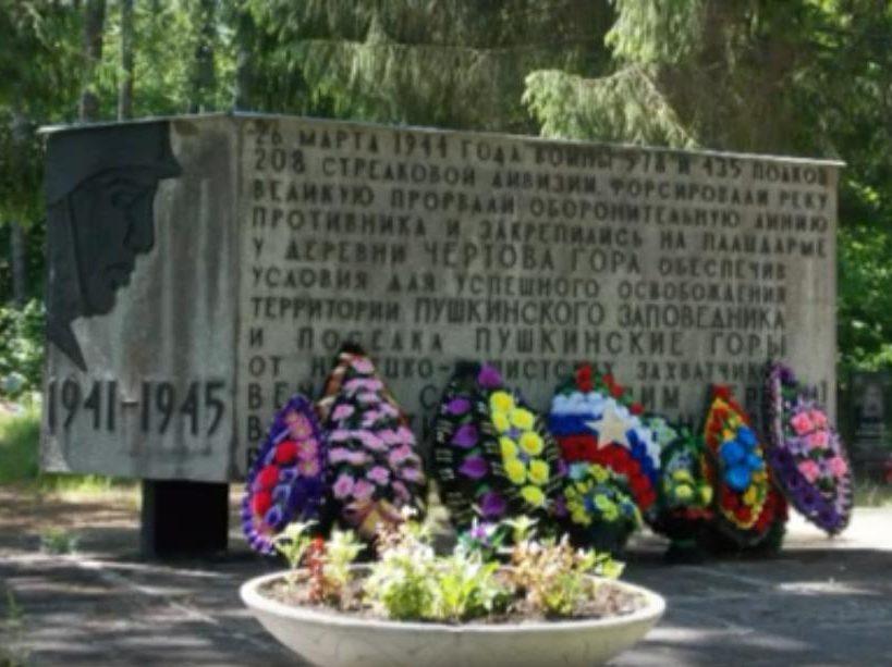 Судьбу Героя Советского союза Абрама Шарыпова вручат родственникам 22 июня в Каменске-Уральском