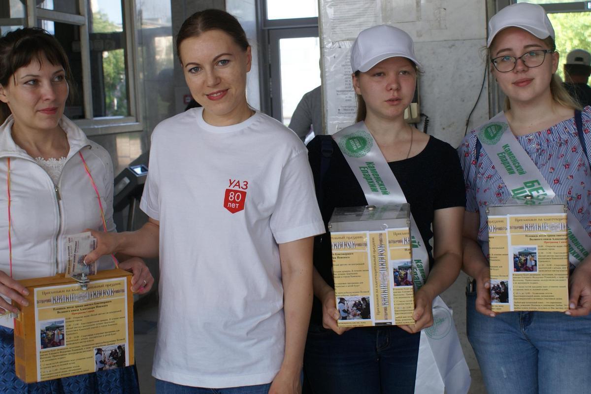 Более 90 тысяч рублей собрали сотрудники промплощадки УАЗа для акции Белый цветок