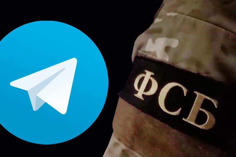 ФСБ России открыла собственный Telegram-канал