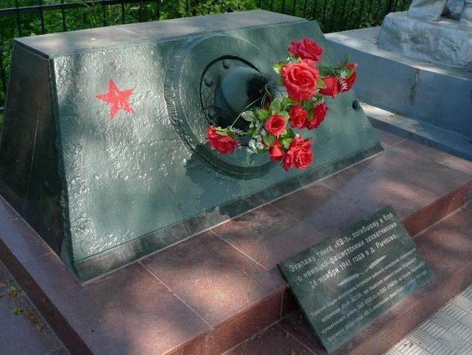 """В Каменском районе разыскивают родных танкиста, чтобы вручить медаль """"За отвагу"""""""