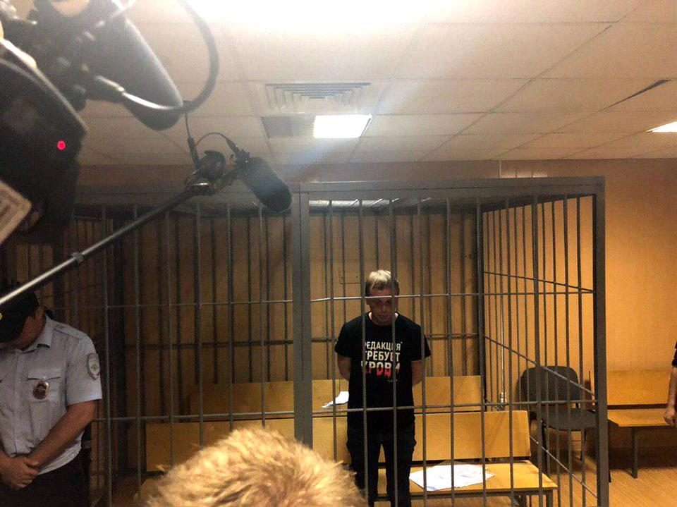 Информация о задержании Ивана Голунова