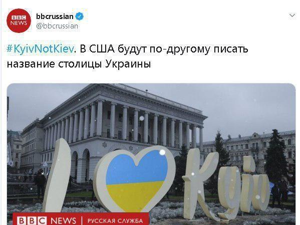 Киев переименуют в Киив (Kiev станет Kyiv)
