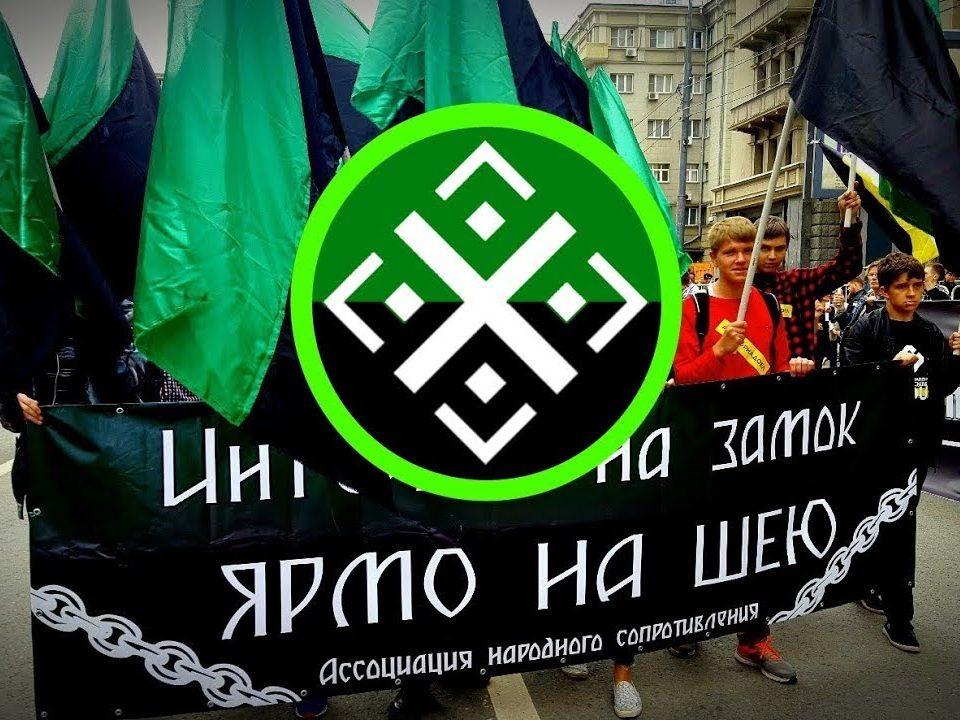 ассоциация народного сопротивления распространяет фейки о задержаниях