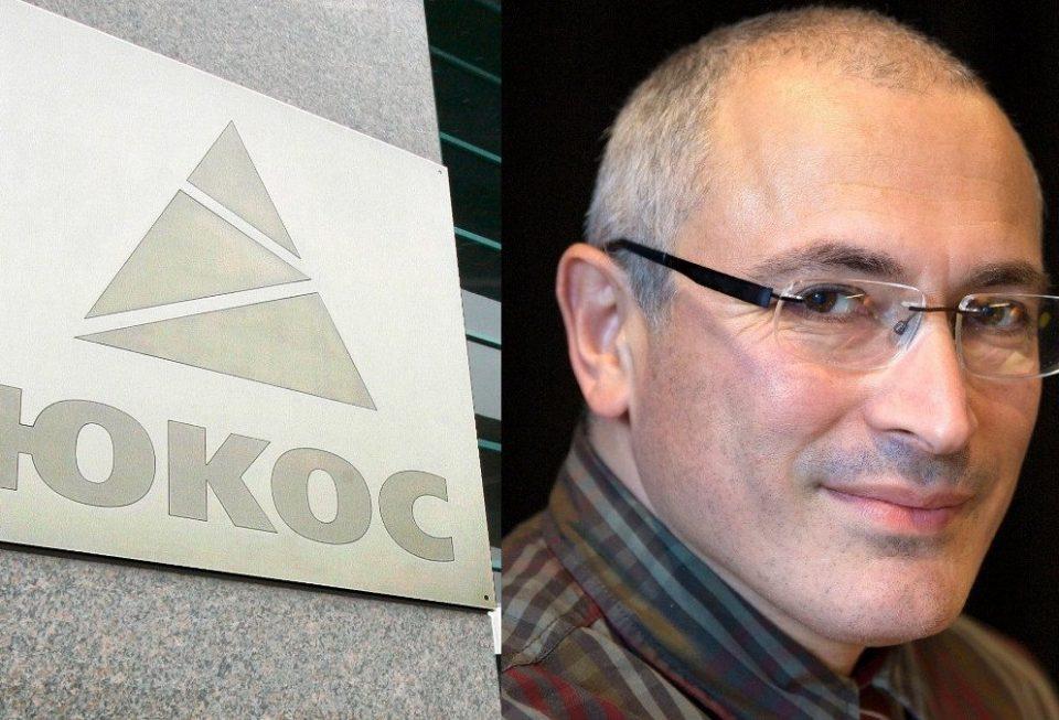 Вывел $51 млрд за границу: новое дело против Ходорковского