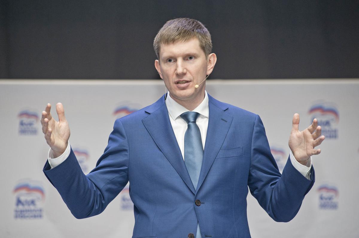 Губернатор Пермского края отменил закупку зонтов по 6 тысяч рублей
