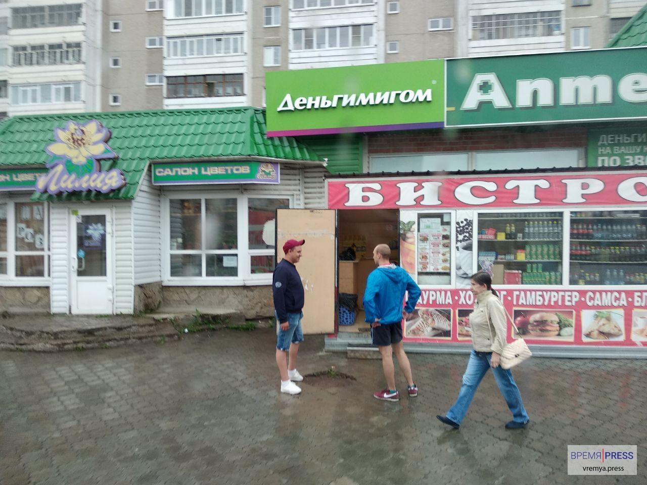 Захват автобуса в Каменске-Уральском