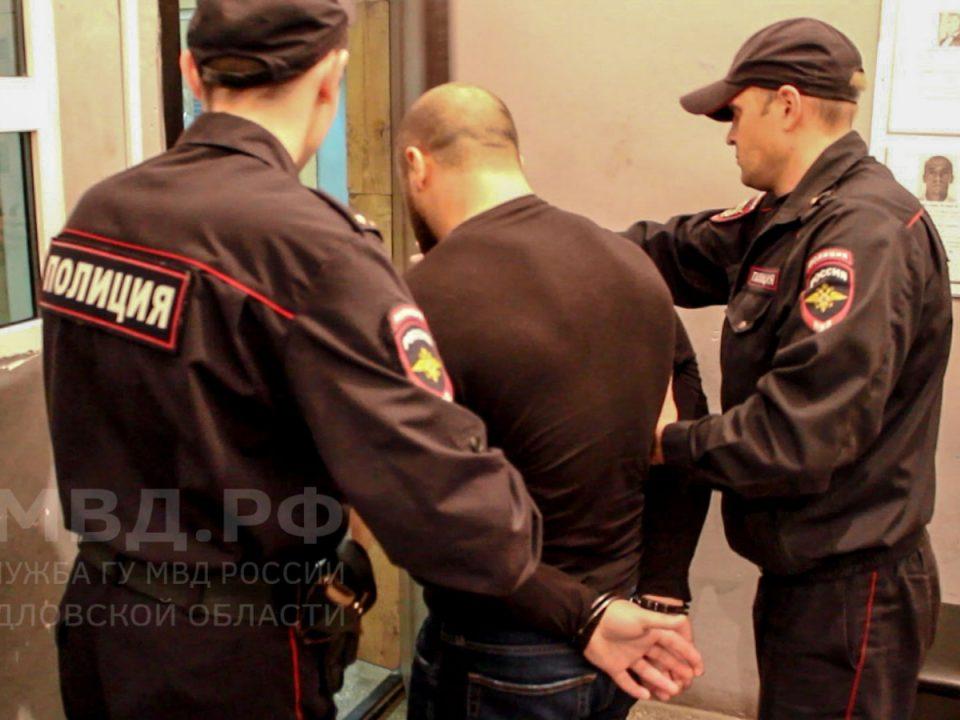 В Екатеринбурге задержали мужчину, находившегося в международном розыске