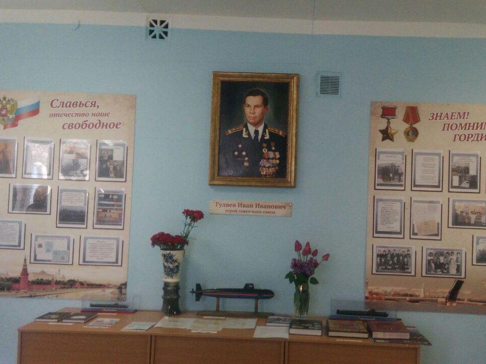 Кисловской средней школе присвоили звание героя Советского союза Ивана Гуляева