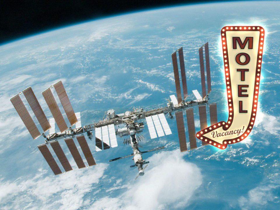 NASA: в космос за 60 миллионов долларов