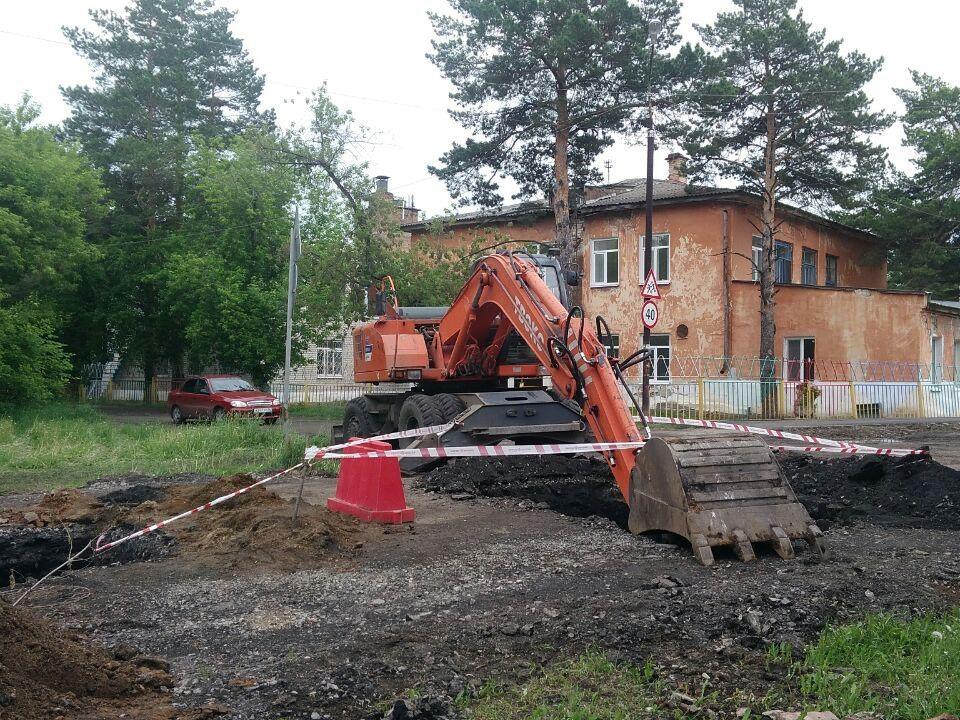 Внимание! Перекрытие дорог в Каменске-Уральском