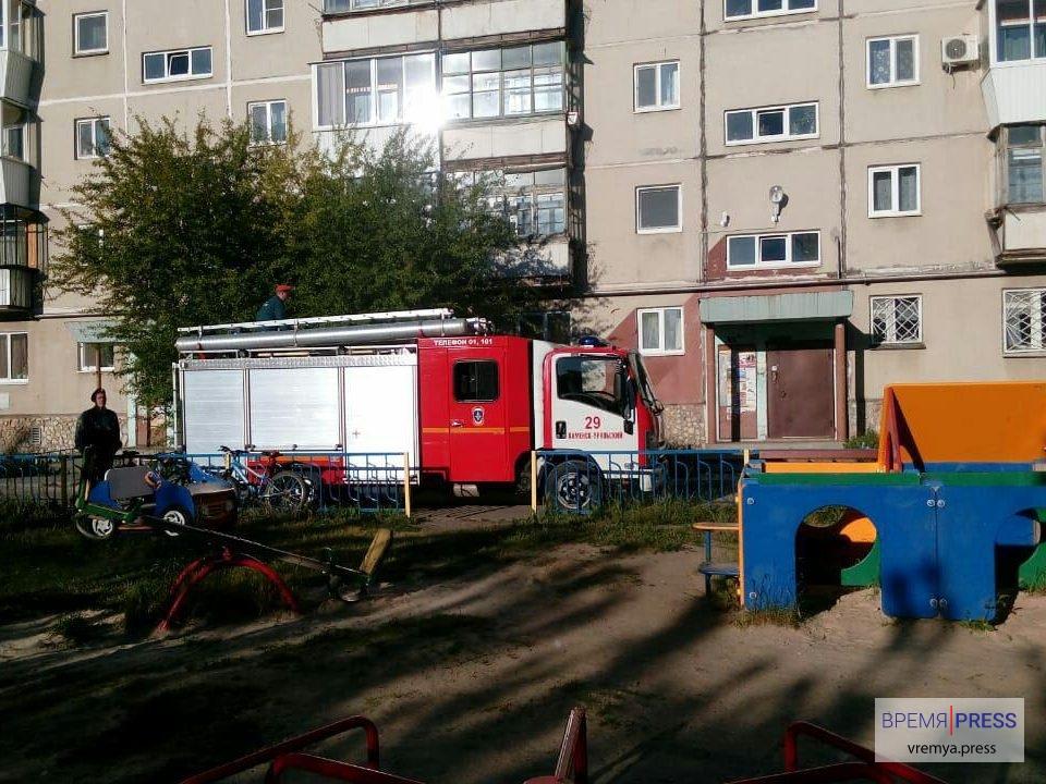 Каменские спасатели прибыли на пожарной машине