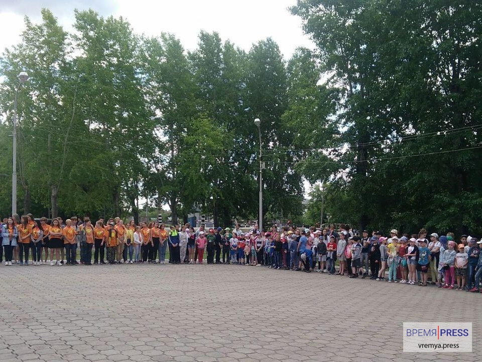 День памяти и скорби в Каменске-Уральском