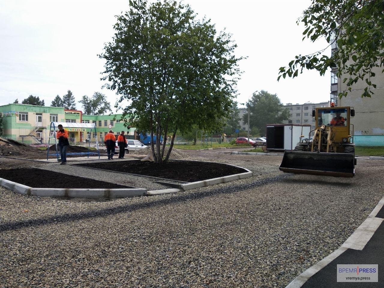 Начался масштабный ремонт двора по 4-й Пятилетки, 38