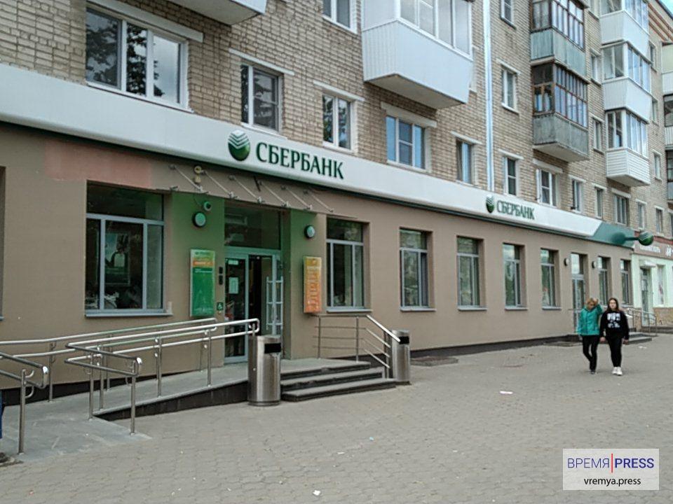 Ограбление банка в Каменске-Уральском