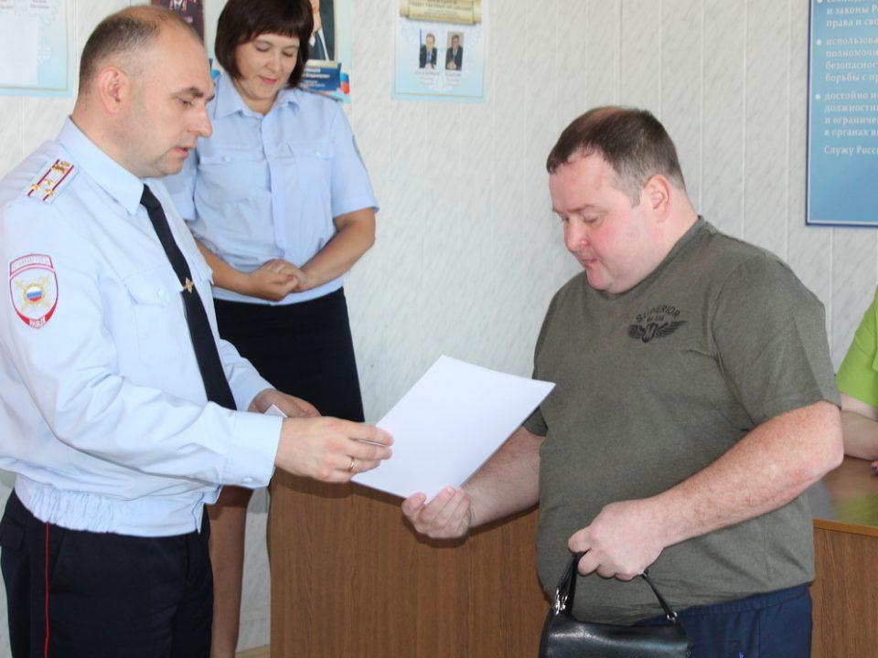 Жителя Каменска наградили за содействие полиции в пресечении грабежа