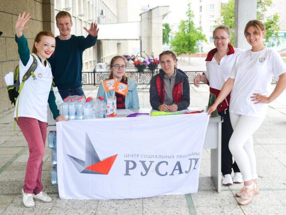 Велоэкскурсия по Каменску-Уральскому: путешествие по знаковым местам города