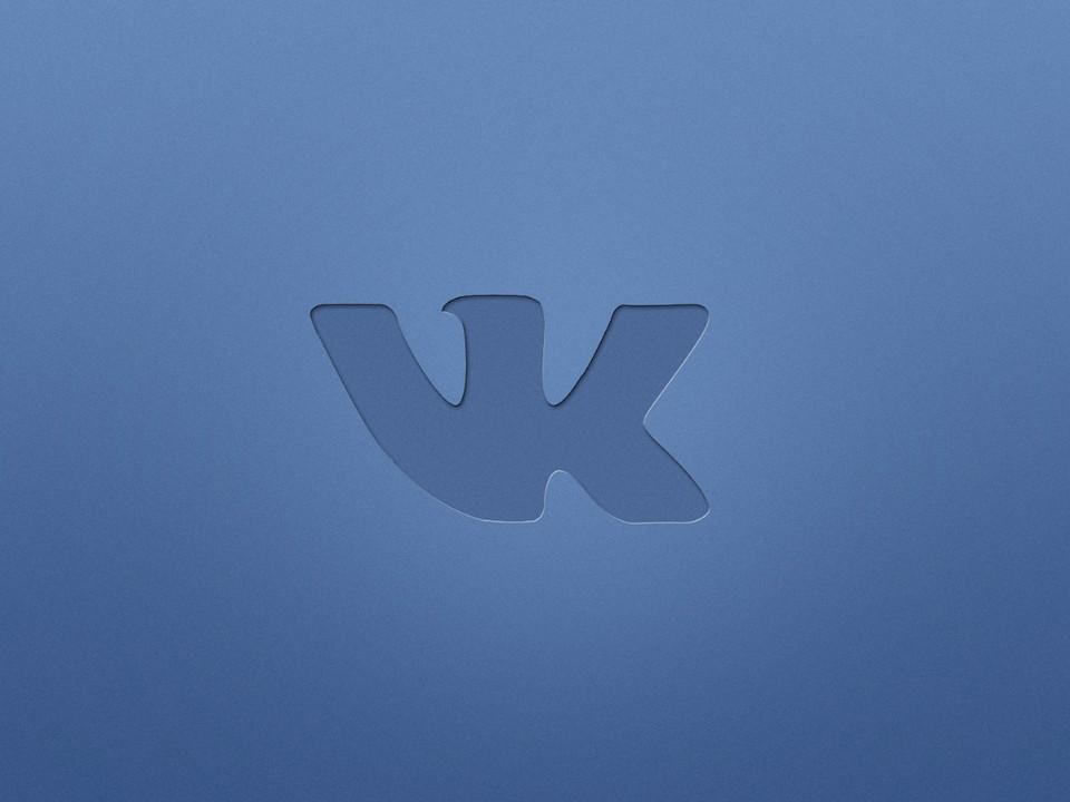 Купить паблик ВКонтакте теперь можно официально