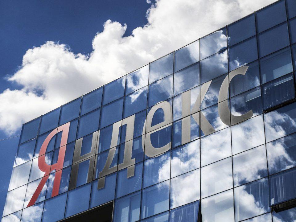 ФСБ запросила у Яндекса сессионные ключи от «Яндекс.Почты» и «Яндекс.Диска»