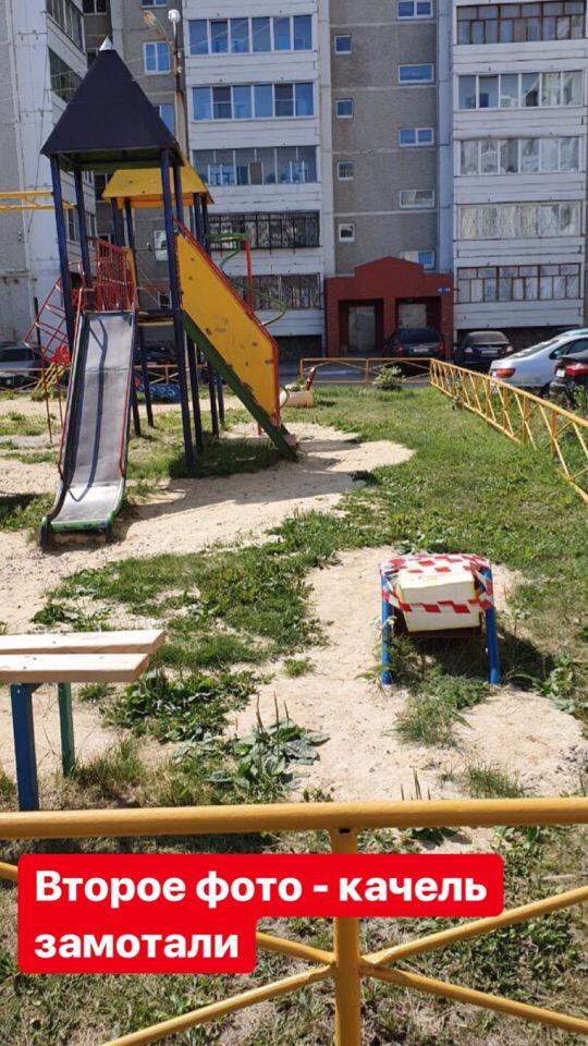 СКР проводит проверку по факту травмирования девочки во дворе по Суворова