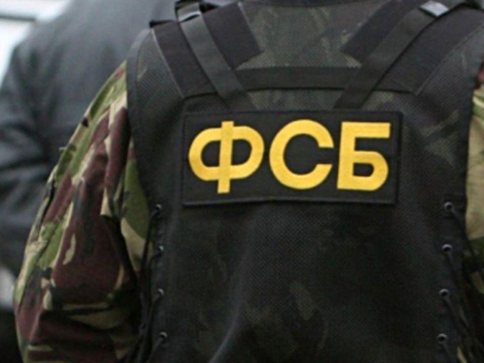 В Москве задержали сотрудников ФСБ по подозрению в хищении 140 миллионов рублей