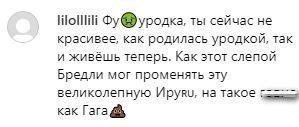 Россиянки атаковали Инстаграм Леди Гаги из-за слухов о её романе с Брэдли Купером