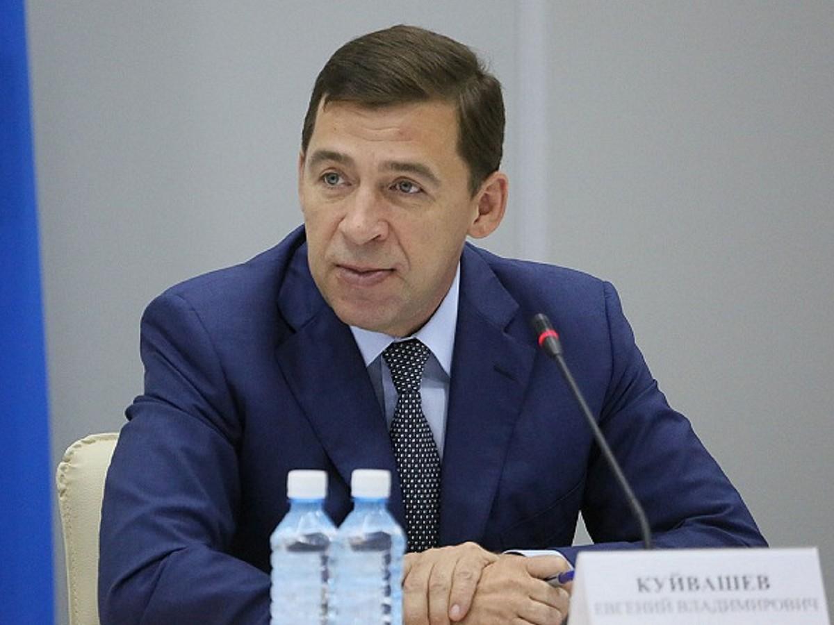 Куйвашев приедет в Каменск-Уральский 8 октября