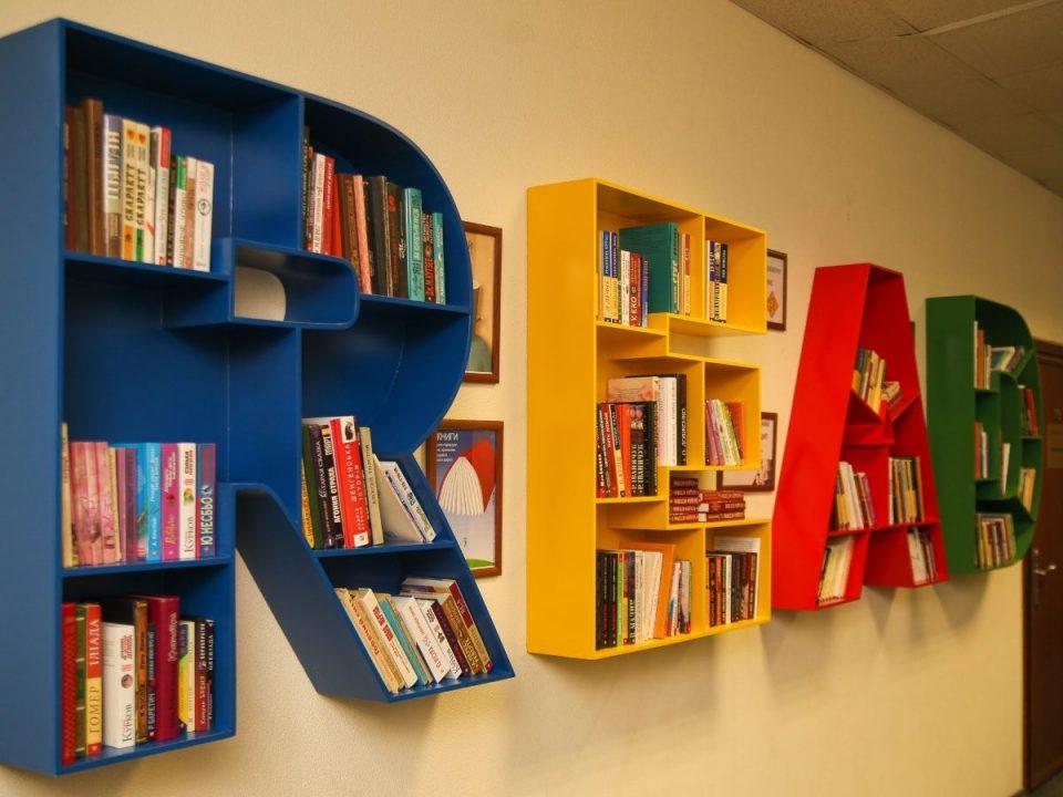 Библиотеки Каменска-Уральского организуют буккроссинг на фестивале КОСМОДЕНЬ