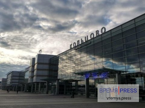 Аэропорт Кольцово реконструируют к Универсиаде-2023