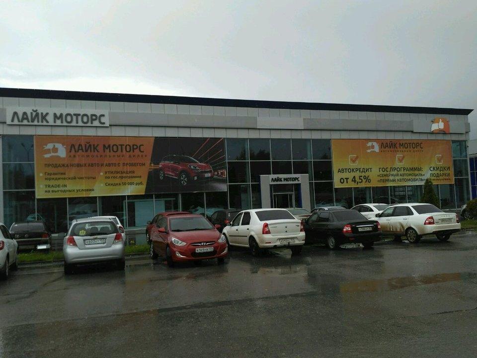 По подозрению в мошенничестве задержали 12 сотрудников автосалона Перми